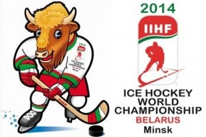 Czech List: A Look Back at the Minsk World Hockey Championship